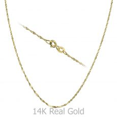 "14K Yellow Gold Singapore Chain Necklace 1.2mm Thick, 17.7"" Length"