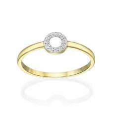 14K Yellow Gold Rings - Shimmering circle