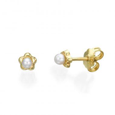 Gold Stud Earrings -  Flowering Pearl - Small