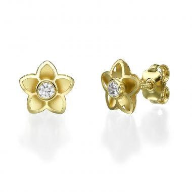 Stud Earring in Yellow Gold - Flowery