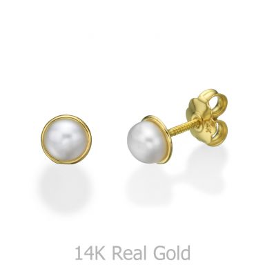 Stud Earrings in 14K Yellow Gold - Majestic Pearl - Small