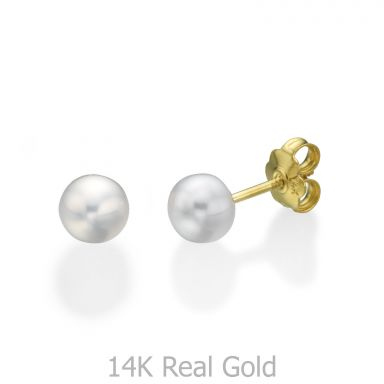 Gold Stud Earrings -  Button Pearl