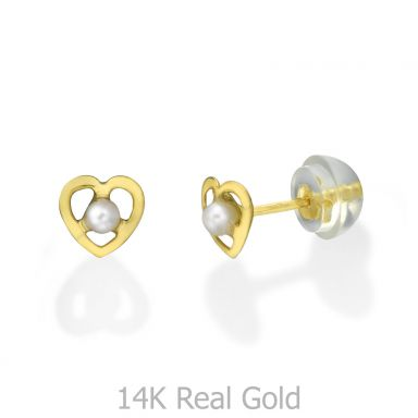 14K Yellow Gold Kid's Stud Earrings - Chantelle Pearl