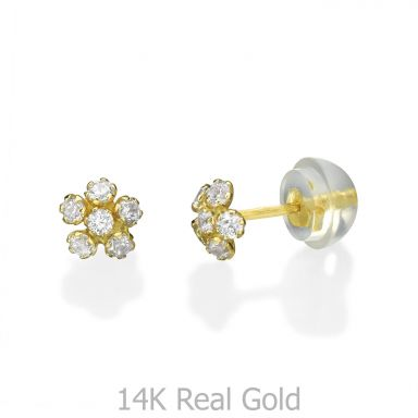 14K Yellow Gold Kid's Stud Earrings - Flower Extraordinaire