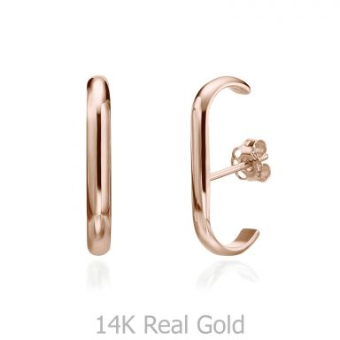 14K Rose Gold Women's Earrings - Sunshine