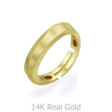 14K Yellow Gold Rings -Gentle Matte Wave