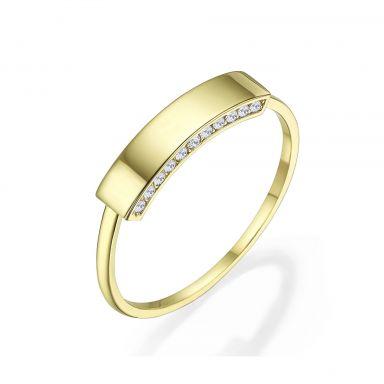14K Yellow Gold Rings - Shimmering seal