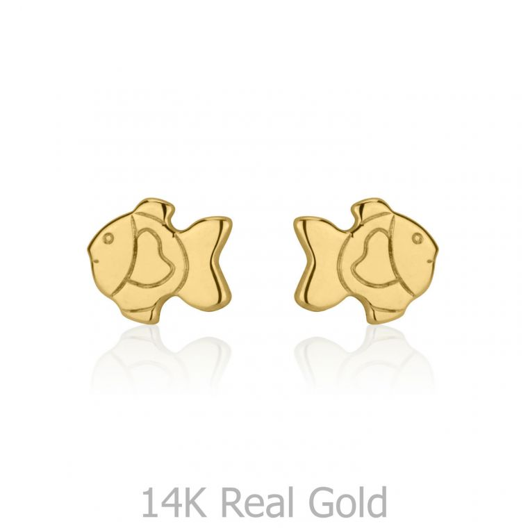 Gold Stud Earrings -  Goldfish