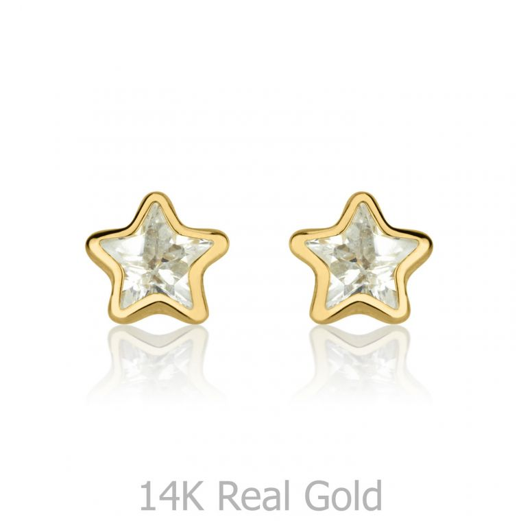 Gold Stud Earrings -  Fairy Tale Star