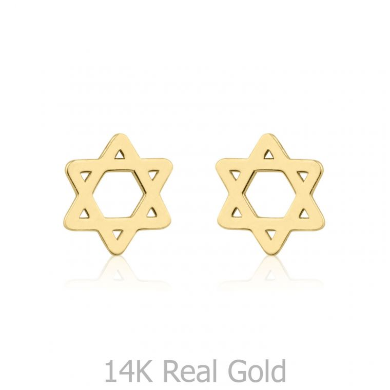 Gold Stud Earrings -  Star of David
