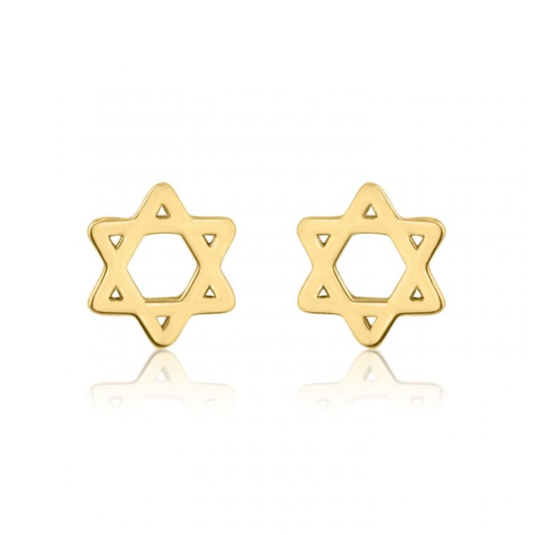 Gold Stud Earrings - Star of David - Small