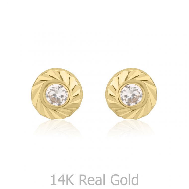 Gold Stud Earrings -  Katia Circle - Small