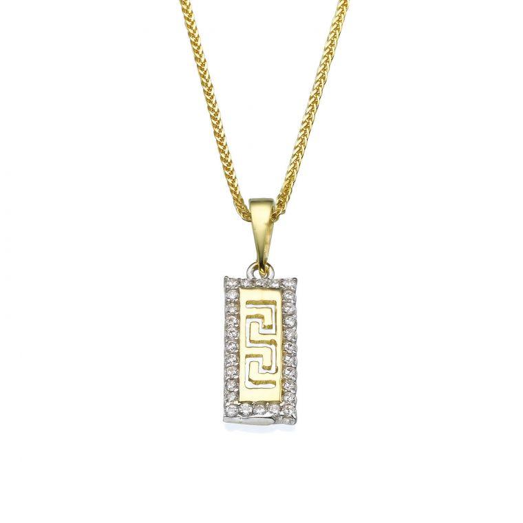 Gold Pendant - Lian