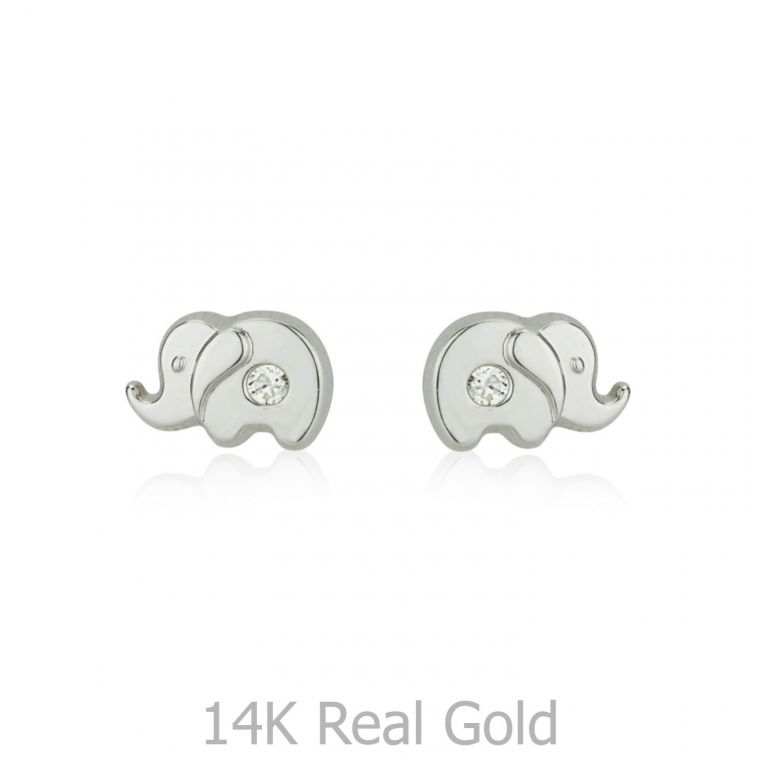 White Gold Stud Earrings -  Sparkling Elephant