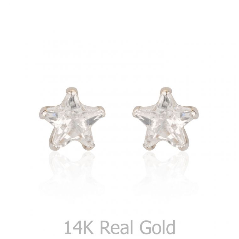 White Gold Stud Earrings -  The North Star - Small