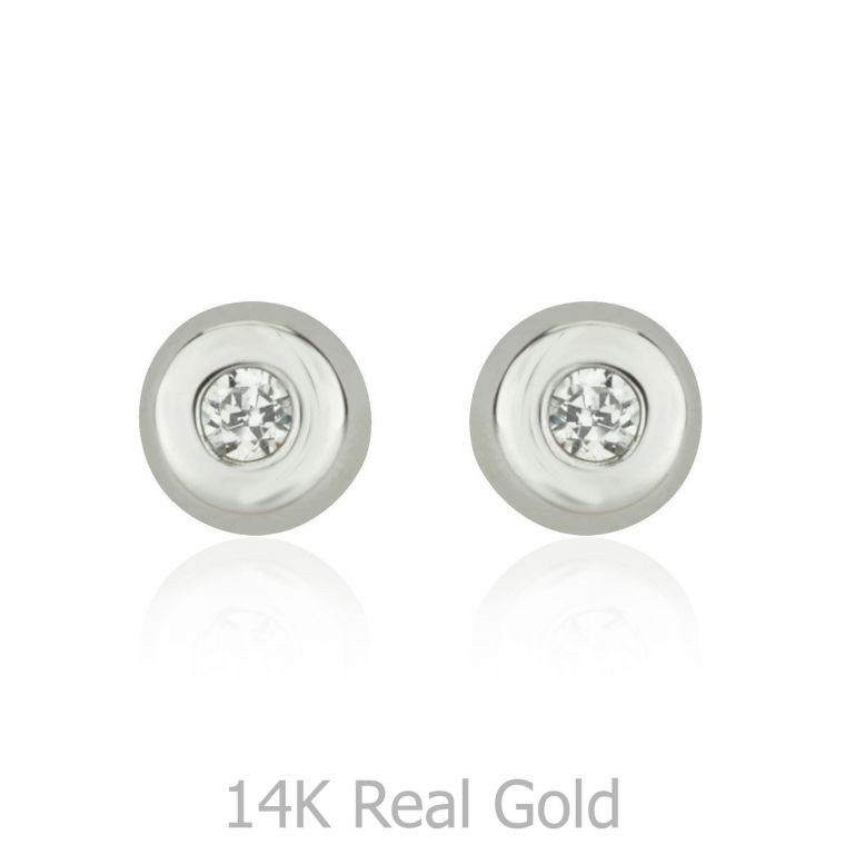 White Gold Stud Earrings -  Circle of Splendor - Small