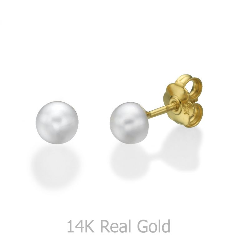 Gold Stud Earrings -  Classic Pearl