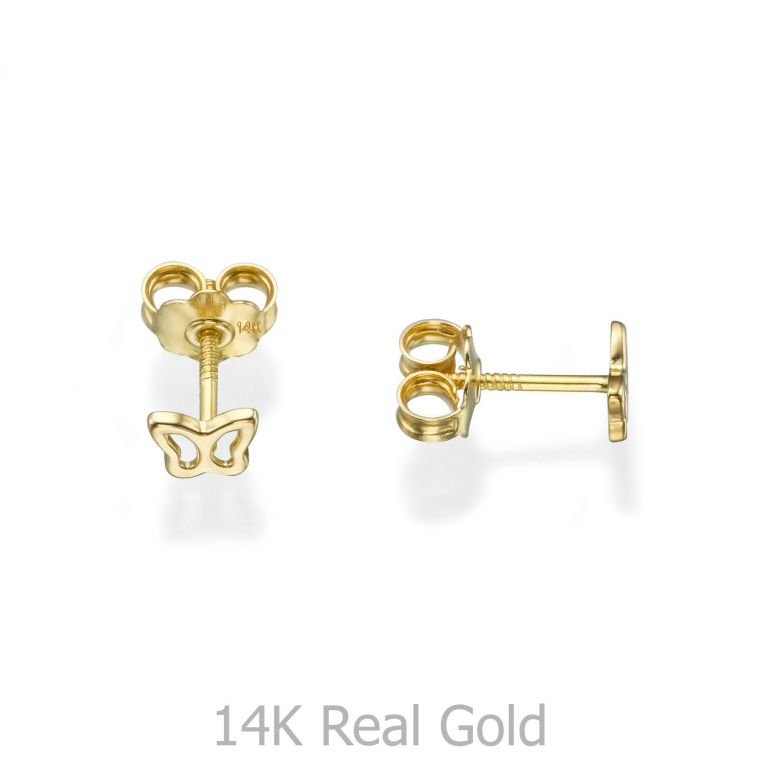 Gold Stud Earrings -  Flutterby